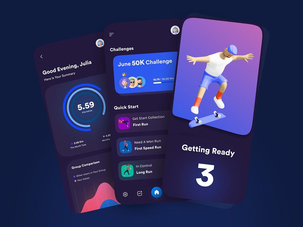 如何提高夜间使用App的舒适度?