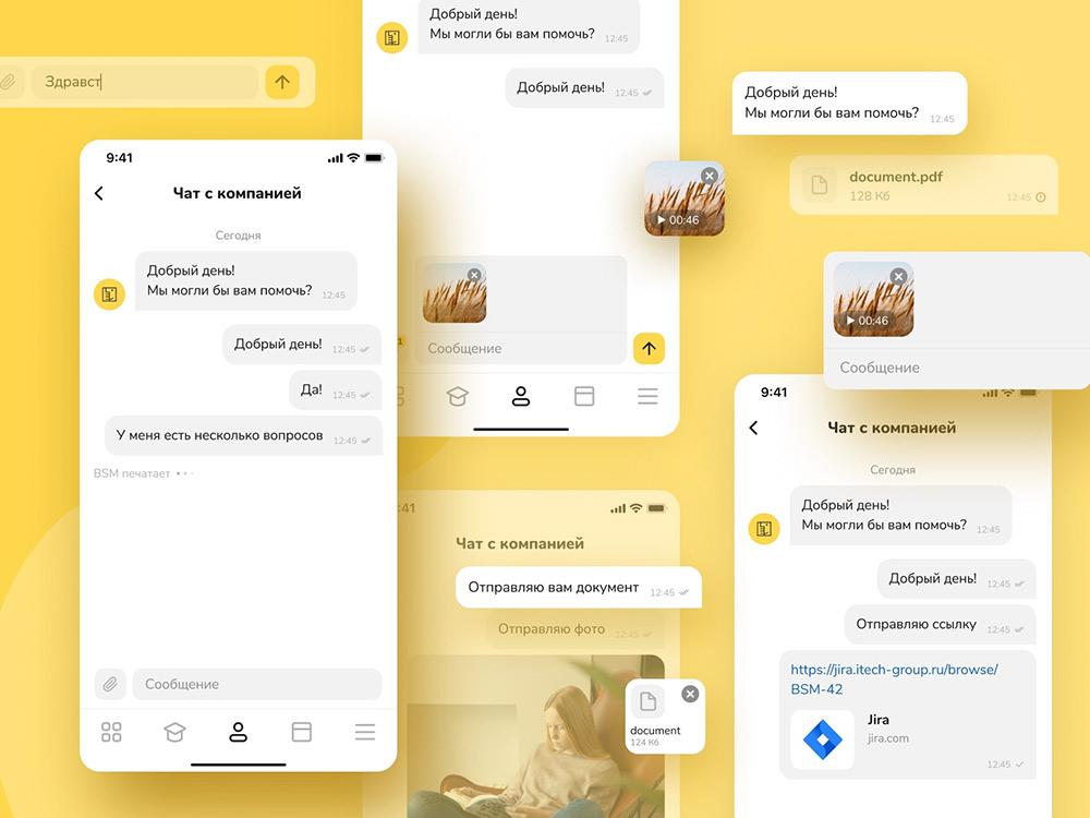 聊天对话界面如何设计?