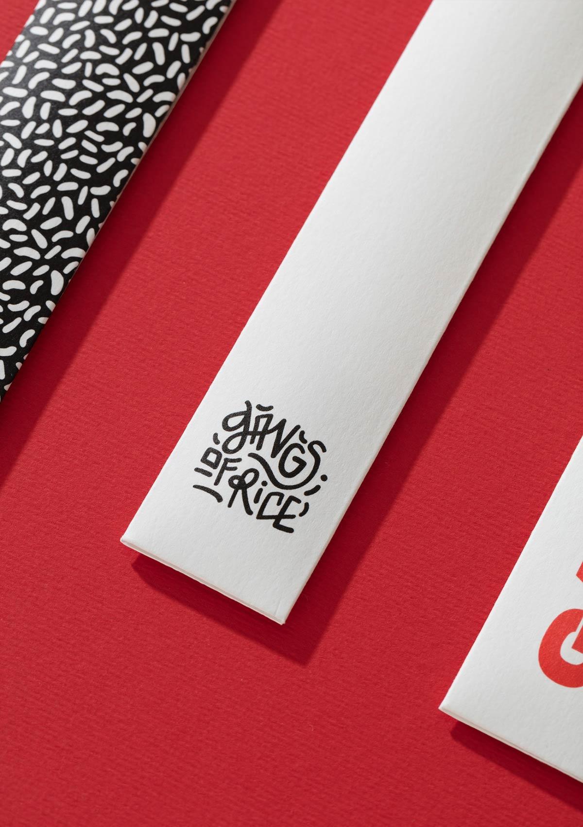 超酷黑红!餐饮品牌VI设计