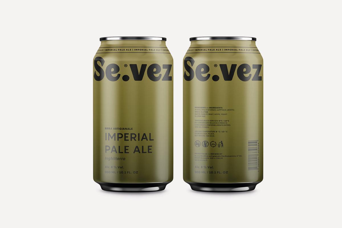 炫酷渐变!啤酒罐包装设计
