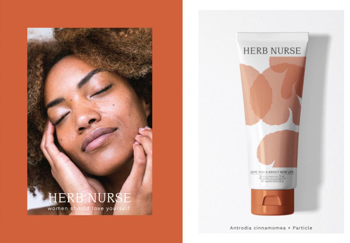 健康橘色!护肤品包装设计