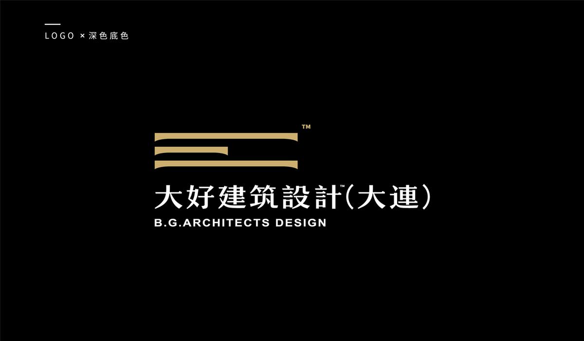 现代简约!建筑设计公司品牌VI设计