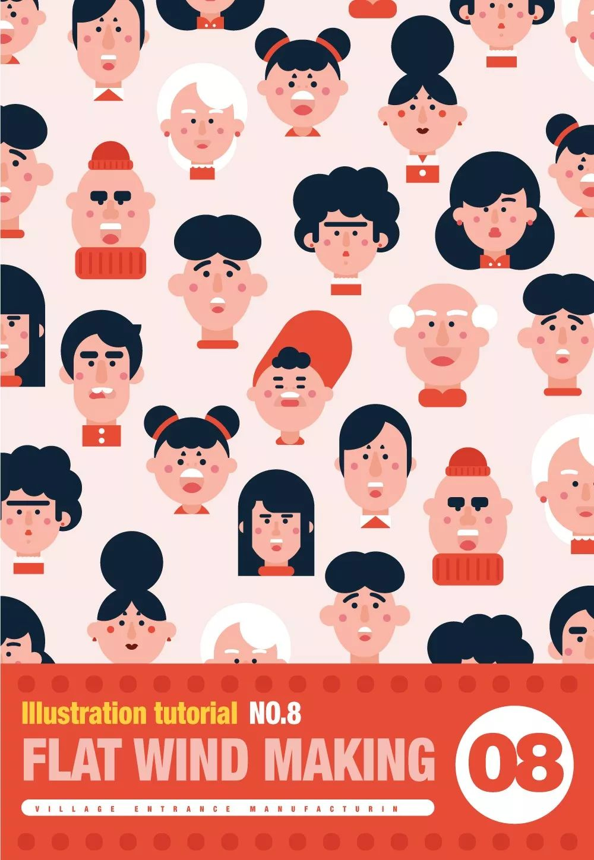 AI教程!只用3个图形,设计出3920个头像!