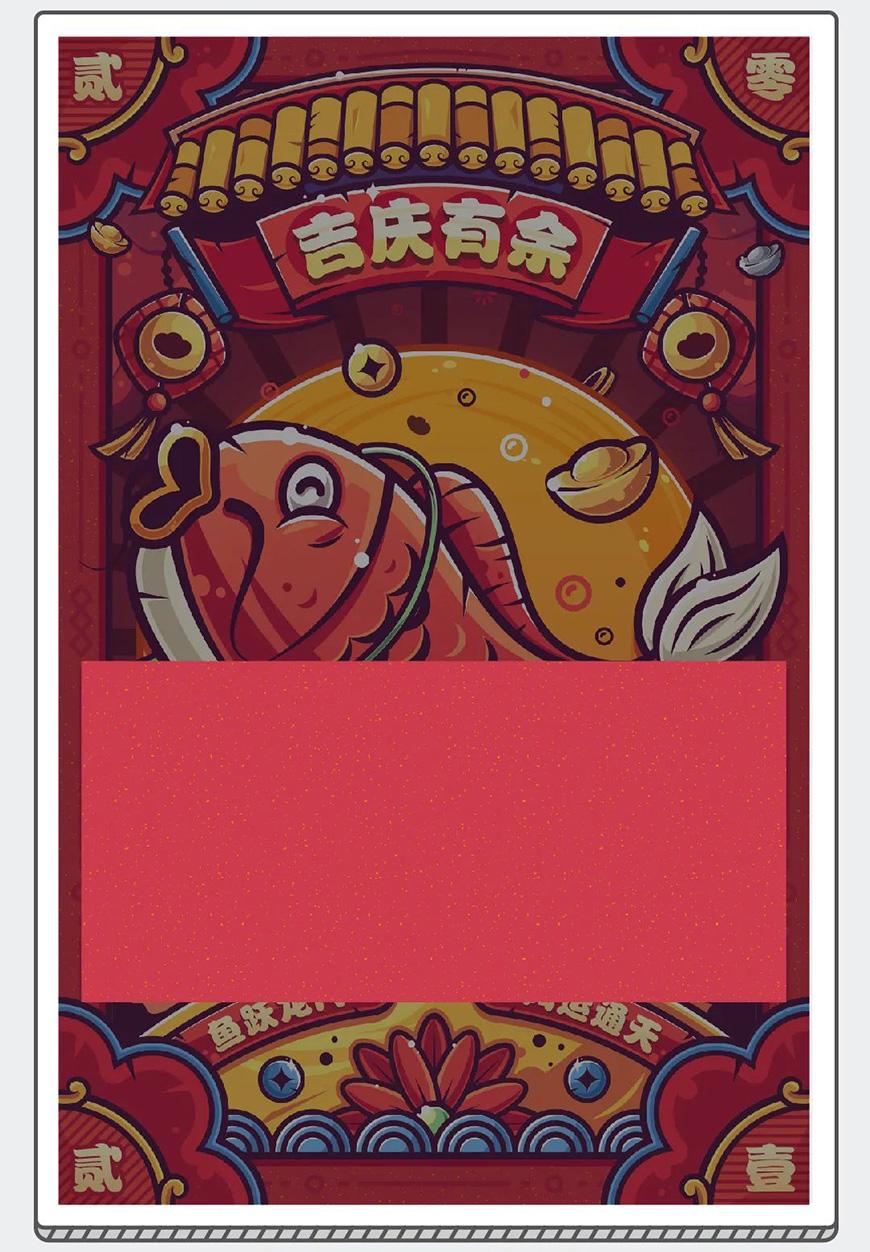 AI教程!用10分钟教你创作国潮风新春锦鲤插画
