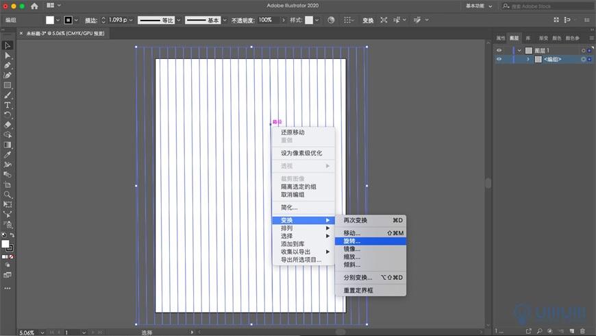 AI教程!教你绘制纪念碑谷手游插画!