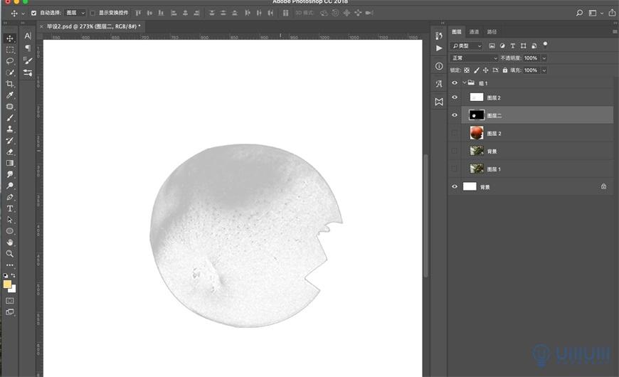 PS教程!教你合成磨砂质感玻璃苹果