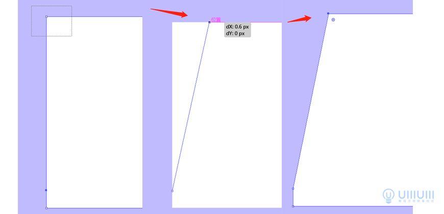 AI教程!教你制作文具主题可爱贴纸插画!