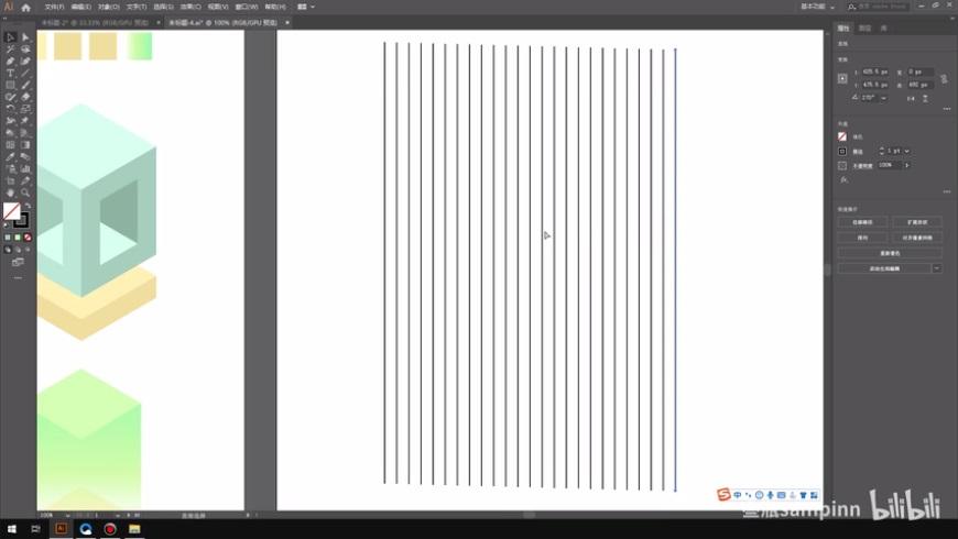 AI教程!教你两种方法绘制等距视角插画!