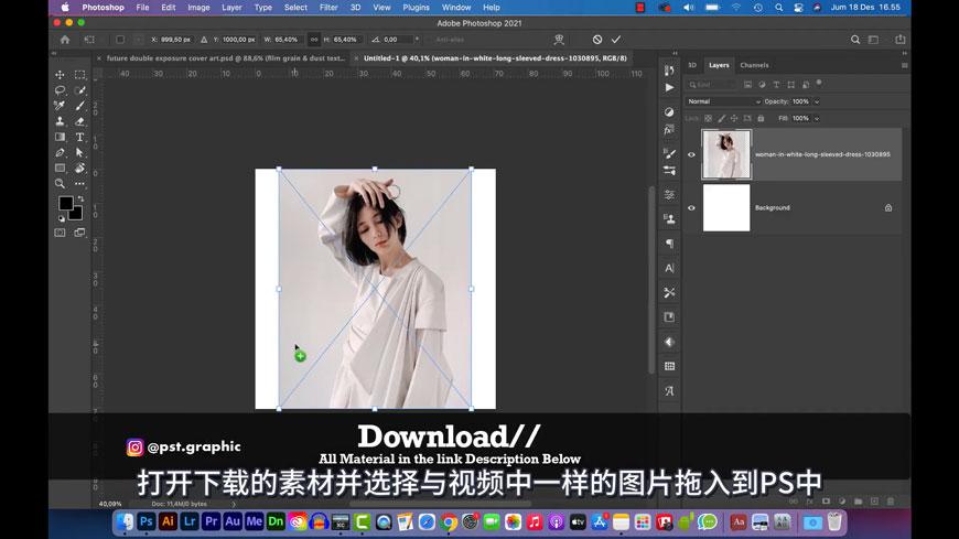 PS教程!双重曝光炫酷视觉人物海报!(含素材下载)