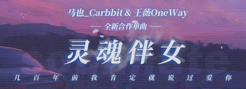 花式字体!24张纯文字音乐类banner