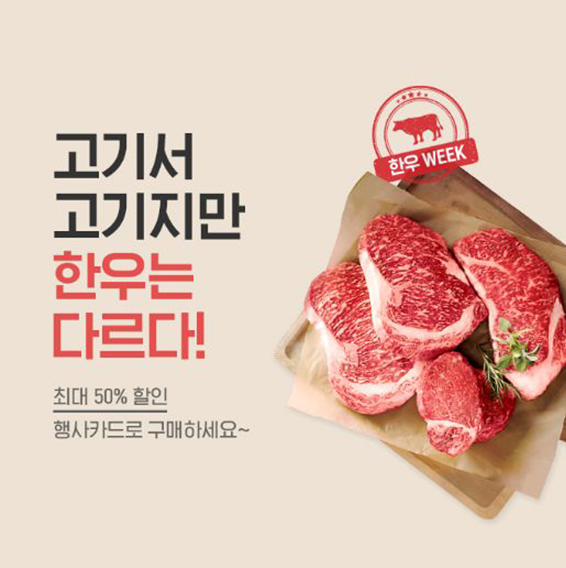 清晰明了!18个简约风的生鲜食品类banner