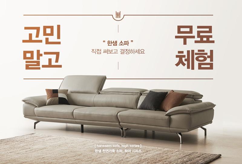 生活感!18张极简风格的家居类banner