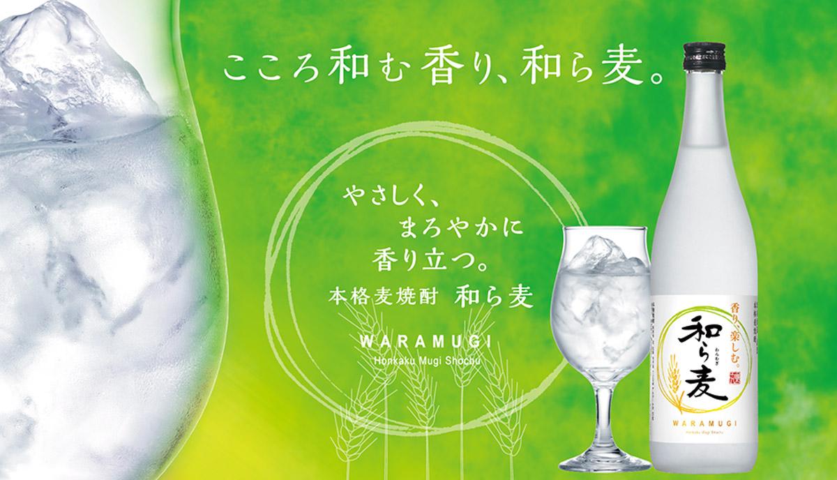 浪漫微醺!24张画面丰富的酒类banner