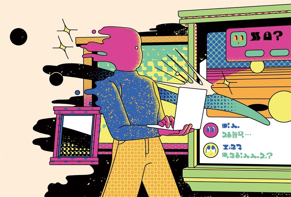 16款与众不同的数字化城市景观插画
