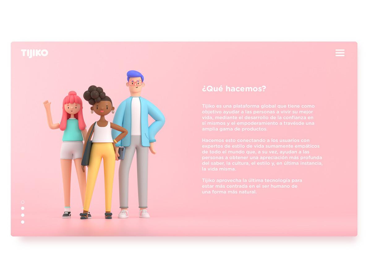 网页里的3D插画!立体风格的创意表达