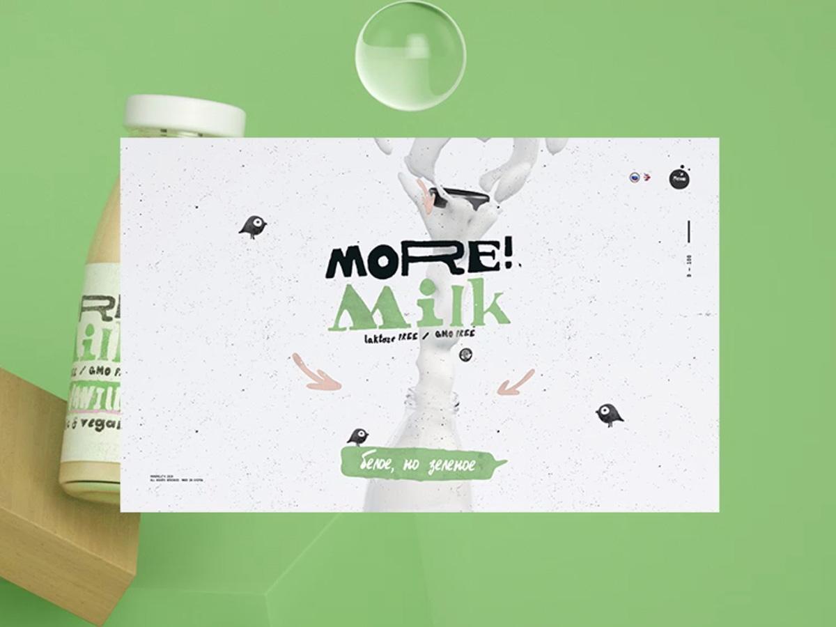 好喝的牛奶和有趣的设计,缺一不可!