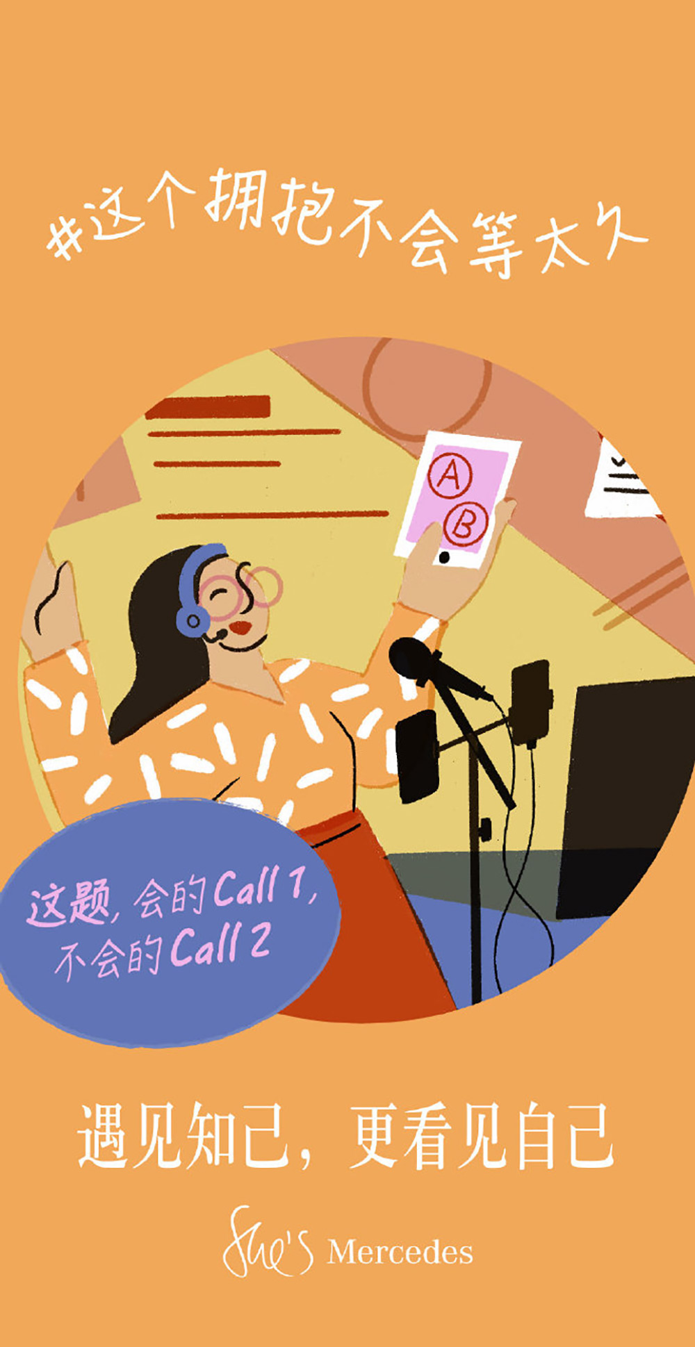 巾帼力量!27张三八妇女节海报设计