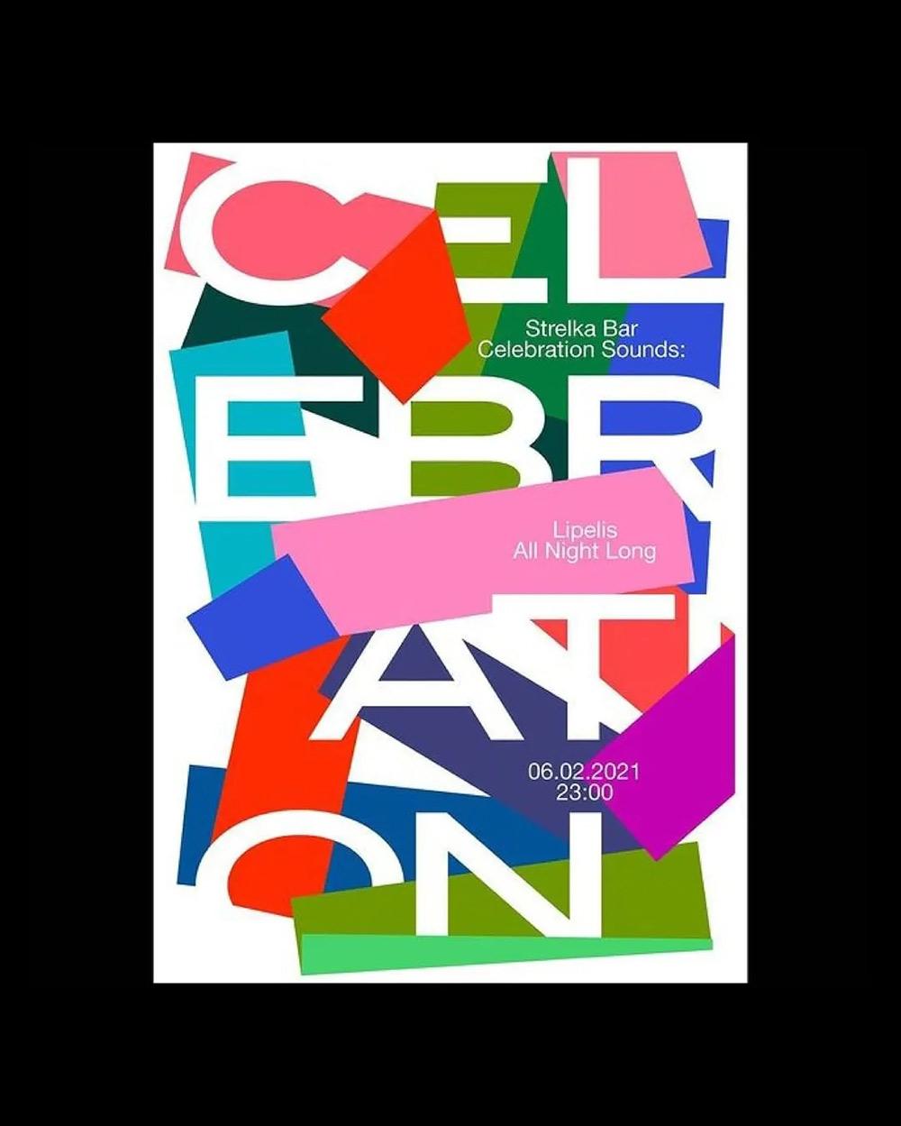 12款个性独特的英文排版海报