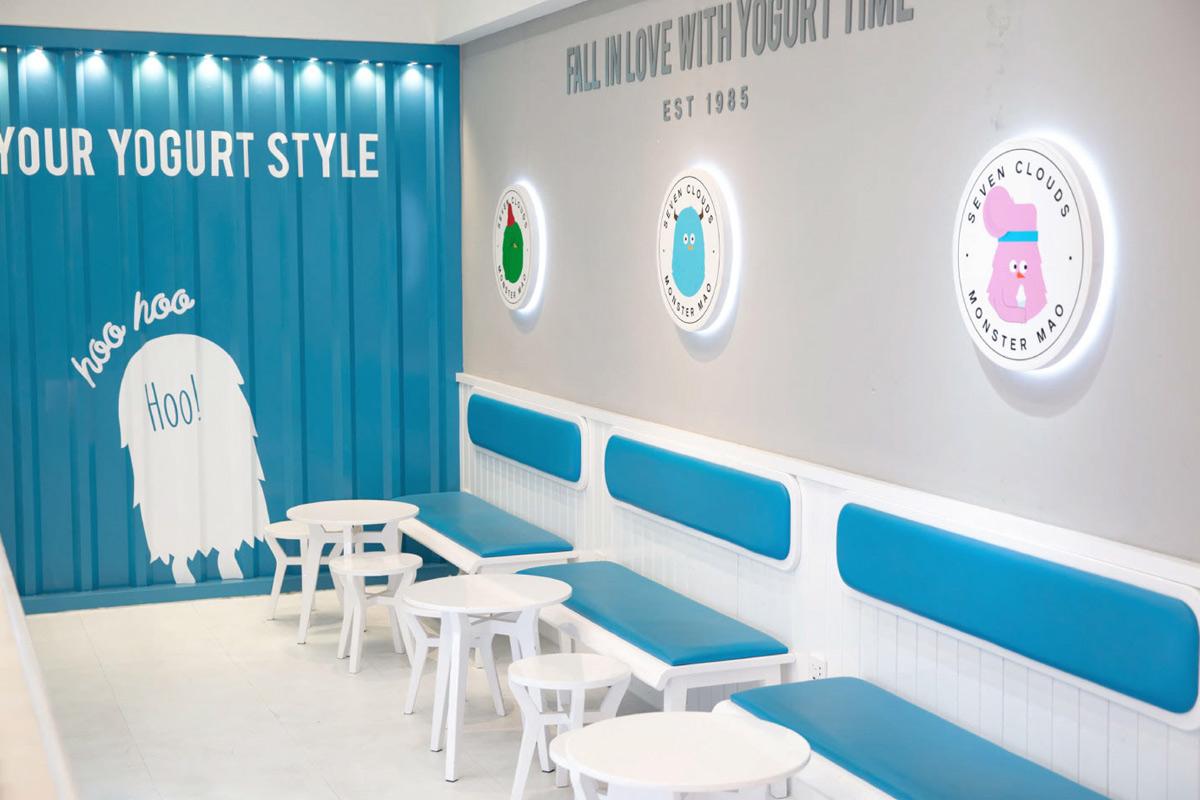 创立IP!冰淇淋品牌VI设计