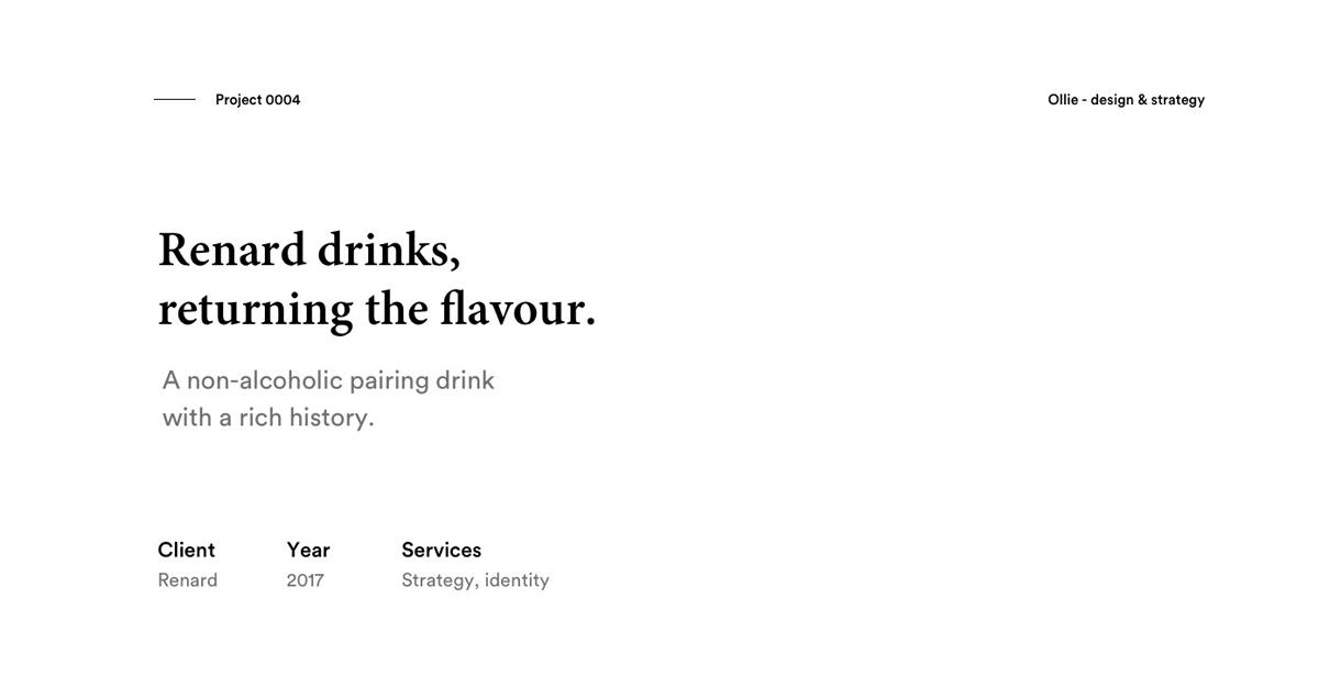 经典时尚!饮品品牌VI设计