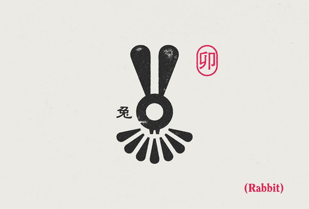 高级趣味!12款生肖动物Logo设计