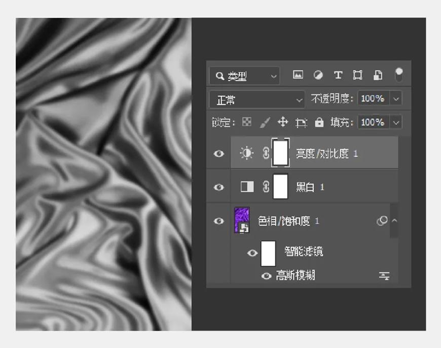 AI+PS教程!教你制作炫彩镭射渐变贴纸!(含素材及样机下载)