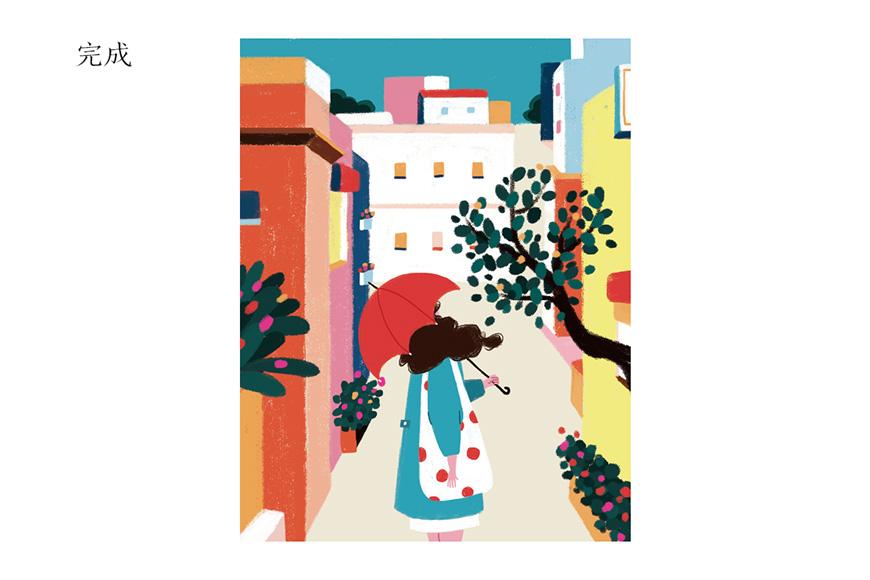 PS教程!手绘风格街头小景插画!