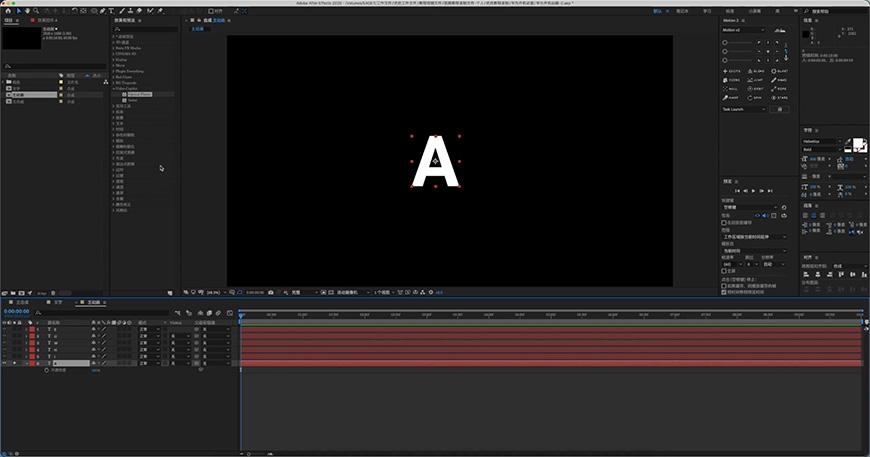 AE教程!手把手教你制作华为开机动画!