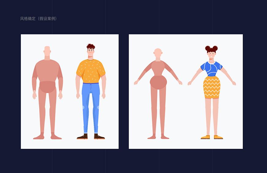 设计思路教程!如何从0到1创建品牌插画组件库