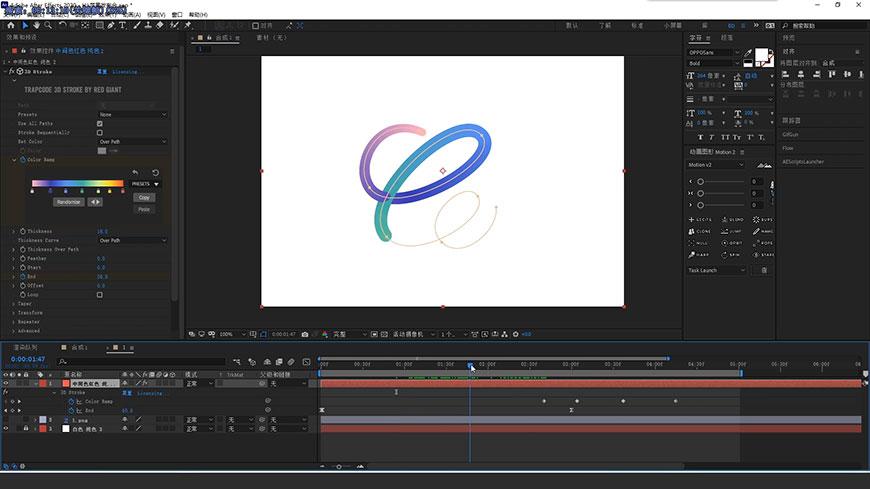 AE教程!一个图层做出苹果2021发布会动态渐变LOGO