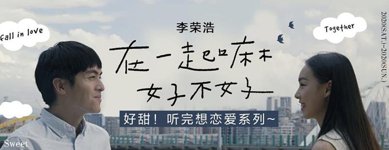 治愈系!21张安静文艺的音乐banner
