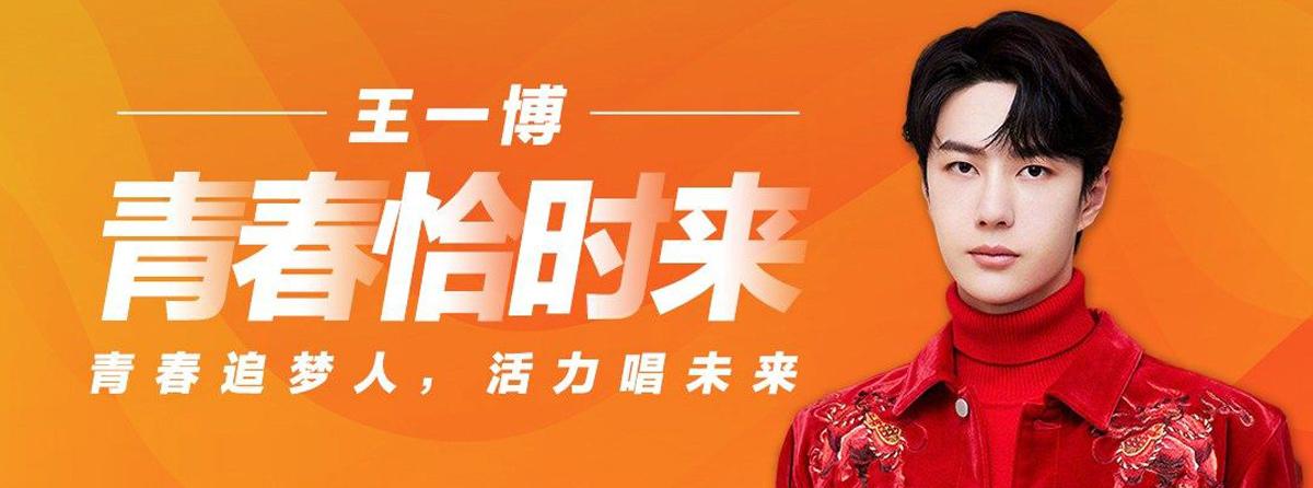 色彩情绪!24张橙色系音乐banner