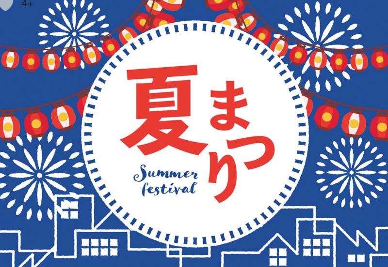 清爽感!27张富有活力的夏日banner