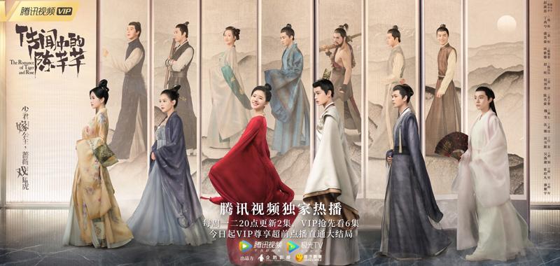 仙气古风!24张唯美的热播影视剧banner