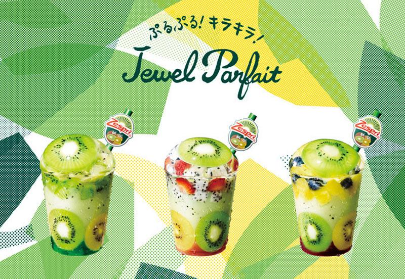 清凉甜品!18张美味的冰淇淋banner