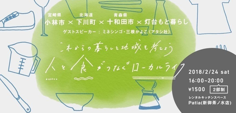 可可爱爱!27张色彩鲜艳的手绘风banner