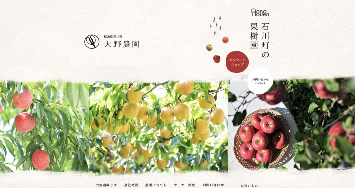 天然有机!39张生鲜农业类banner教你表现自然感