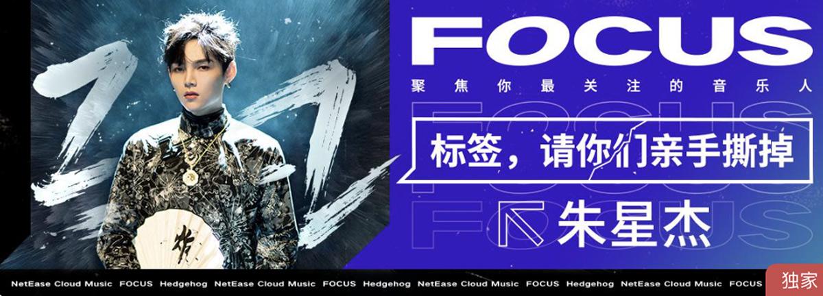 潮酷魔幻!30张紫色系音乐banner