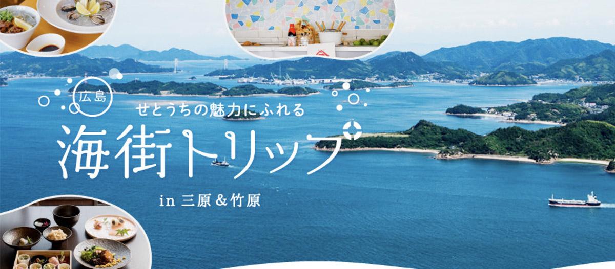 飞去热带的海岛游泳!24张海洋主题旅行banner