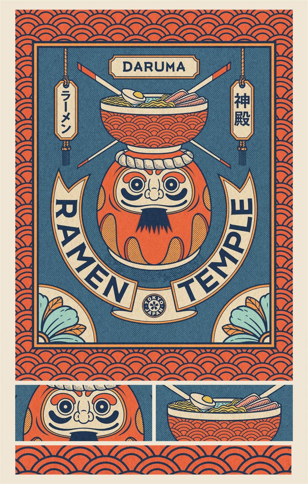 日式风情!9款美食主题的插画海报