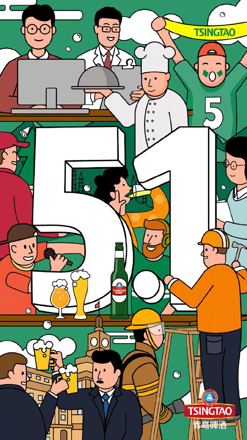 24张各大品牌的五一节日营销海报设计
