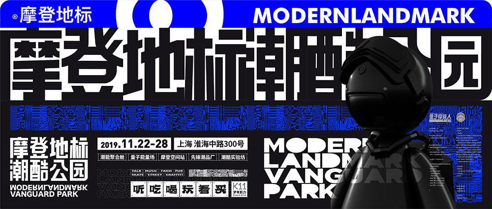 个性满分!摩登地标公众号封面设计