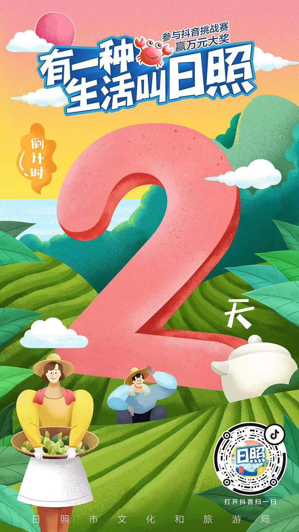 以字母或数字为主视觉的插画海报