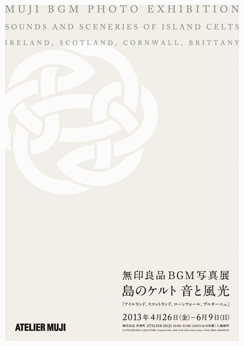 12张Norito Shinmura创意海报设计