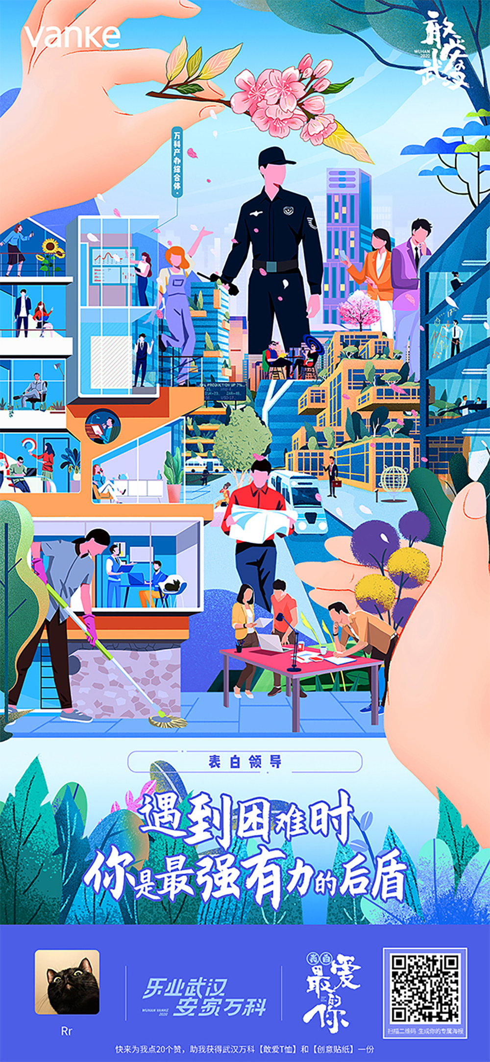 15张高饱和配色的插画营销海报