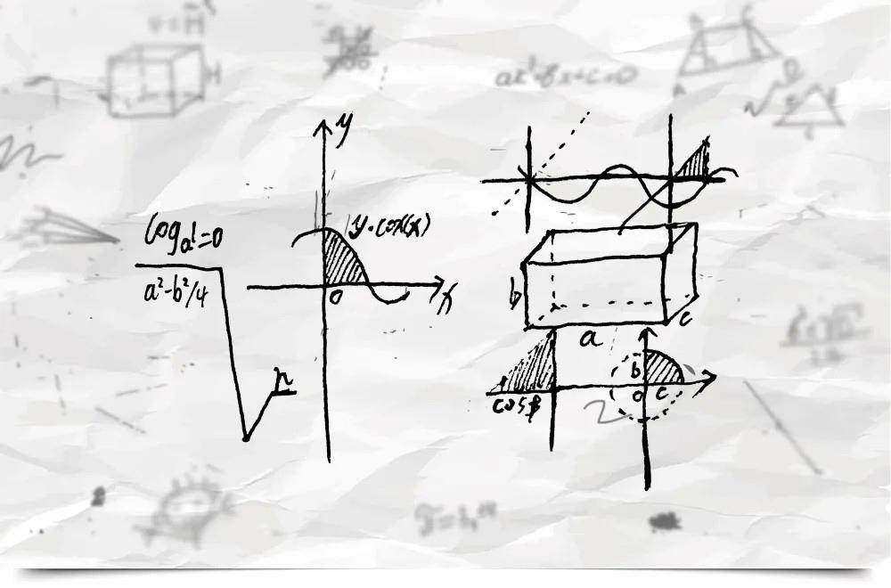 计划计算!36款计字开头字体设计