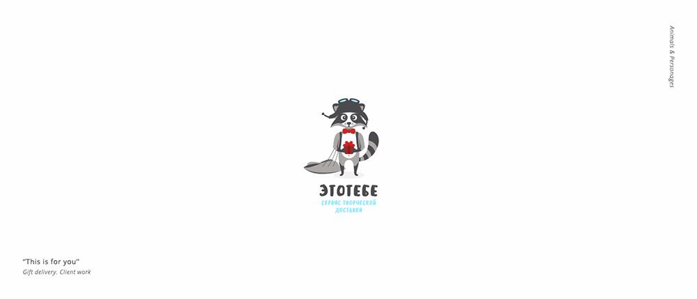 生命可爱!15款生动卡通Logo设计
