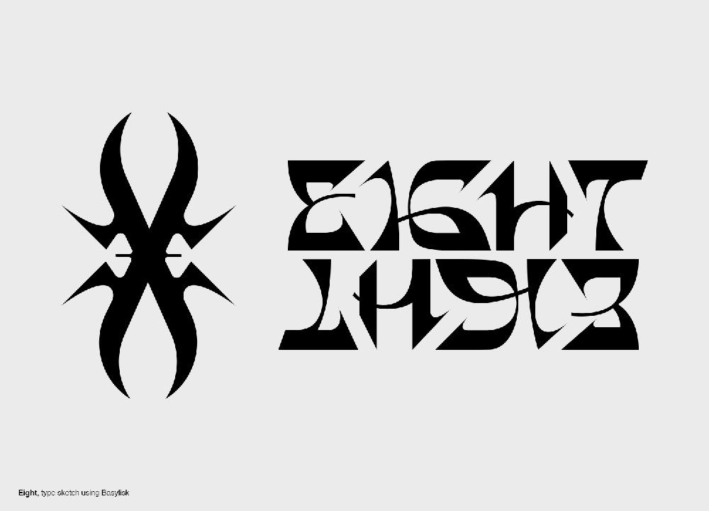 品味高级!12款别致典雅Logo设计