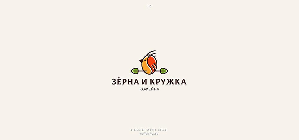 可爱创意!14款质感卡通Logo设计