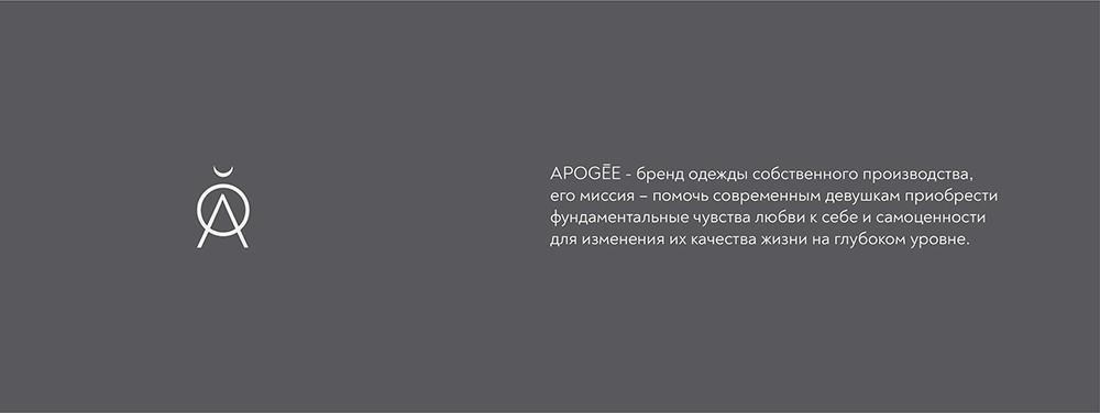 精美典雅!17款优雅展示Logo设计
